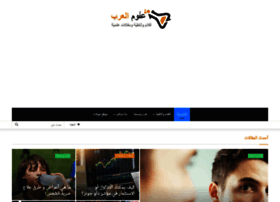 arabsciences.com
