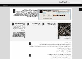 arabscity.blogspot.com