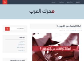 arabsengine.com