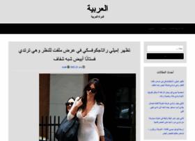 arabseyes.com