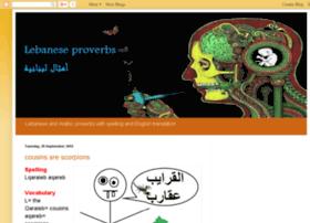 arabsfunny.blogspot.com