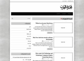 arabslab.com
