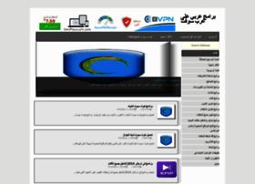 arabsoftdownload.com