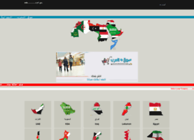 arabsook.com