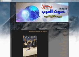 arabsowt.blogspot.com