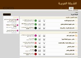 arabspc.net