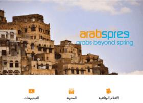 arabspree.net