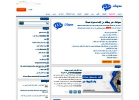arabsprograms.hiablog.com