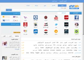 arabss.com