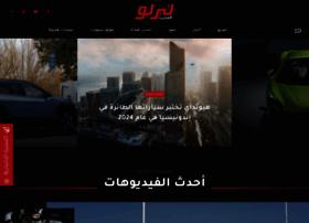 arabsturbo.com