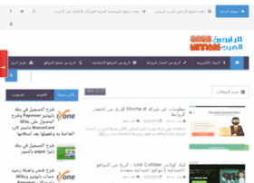 arabswinner.blogspot.com.br