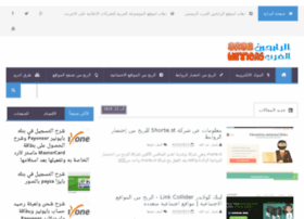 arabswinner.blogspot.nl