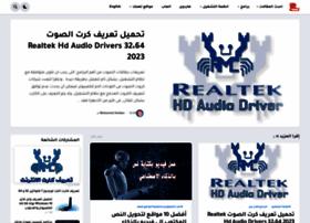 arabtic.blogspot.com