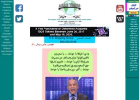 arabtimes.net