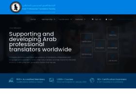 arabtranslators.org