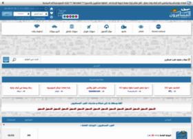 arabtrvl.com