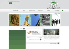 araburban.com