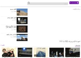 arabvideo.info