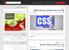 arabwebdevelopment.com