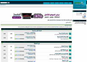 arabwebtalk.com