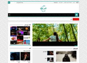 arabwomanmag.com