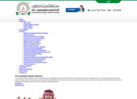 arabworldinstitute.com