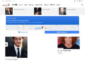 arabyfan.com