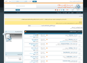 arabytex.com