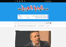 arabyway.com