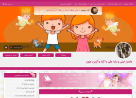 arad-arian.niniweblog.com
