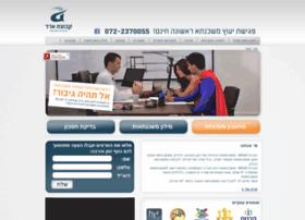 arad-group.co.il