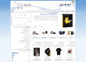 aradshop.araddownload.com