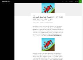 aragt3.com
