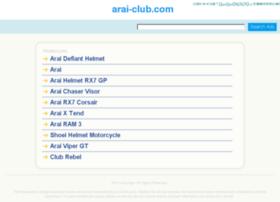 arai-club.com