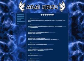 arai-kibou.ru