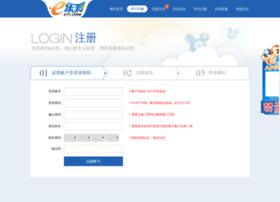 araiin.com