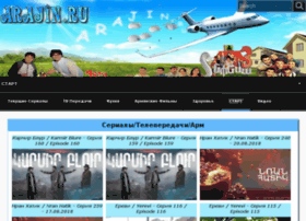 arajin.ru