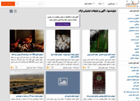 arak.niazerooz.com