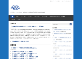 arakawafa.org