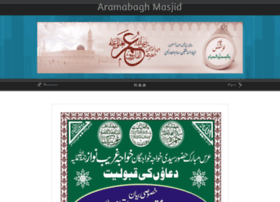 arambaghmasjid.webs.com