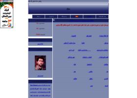 aramesh22.parsiblog.com