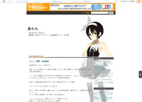 arara.amamin.jp