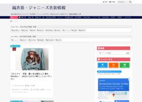 arashi-fashion.jp