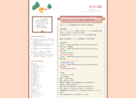 arashi-mix.jugem.jp