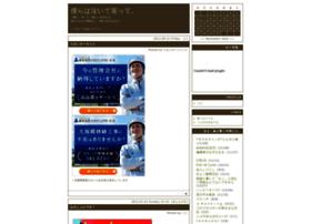 arasibito.jugem.jp
