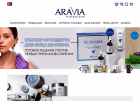 aravia-prof.ru