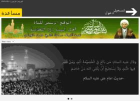 arb.abtv.org