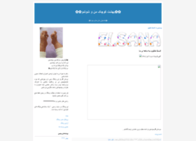 arbabali.blogfa.com