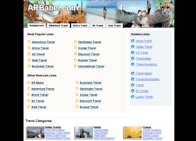 arbabel.com