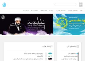 arbaeen.azzahraa.org